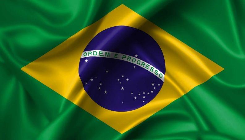 Ghidul cafelei de origine Brazilia